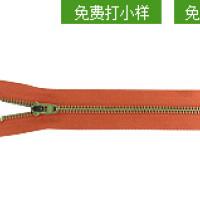 3#黄铜闭尾拉链配弹簧头-广东海华拉链有限公司