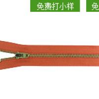 4#黄铜闭尾拉链配弹簧头-广东海华拉链有限公司