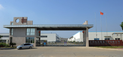 弘茂服装工贸 工厂大门设计 企业工厂大门效果图