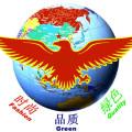 绍兴县圣耀纺织品有限公司