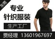 东莞煜达制衣有限公司