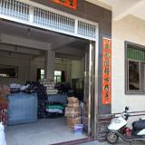 汕頭市澄海區信洋織造廠