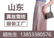 淄博伊姿琪服饰有限公司