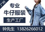 广州鸿玺服装有限公司