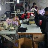 唐山市古冶区紫涵服装店